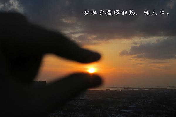 5 (3).JPG