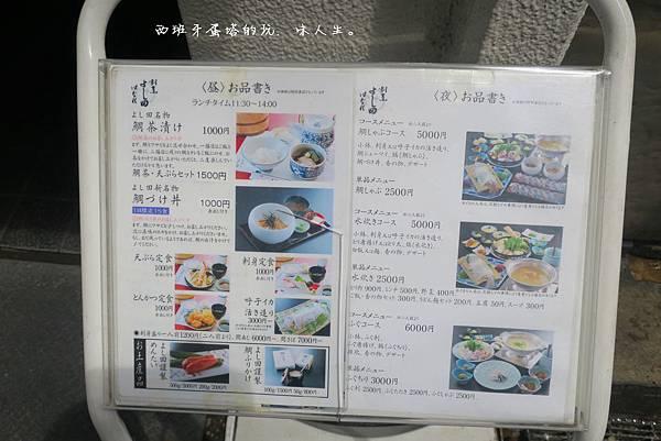 8 (2).JPG
