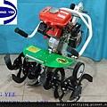 CY80_folded_M 小型摺疊中耕機,耕耘機 (Power tiller/Garden tiller/Power weeder/Cultivator/Hand tractor/Rotary hoe)