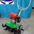 CY80_unfolded_2 (M) 小型摺疊中耕機,耕耘機 (Power tiller/Garden tiller/Power weeder/Cultivator/Hand tractor/Rotary hoe)