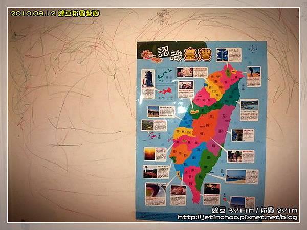 2010-8-12 下午 11-16-39.JPG
