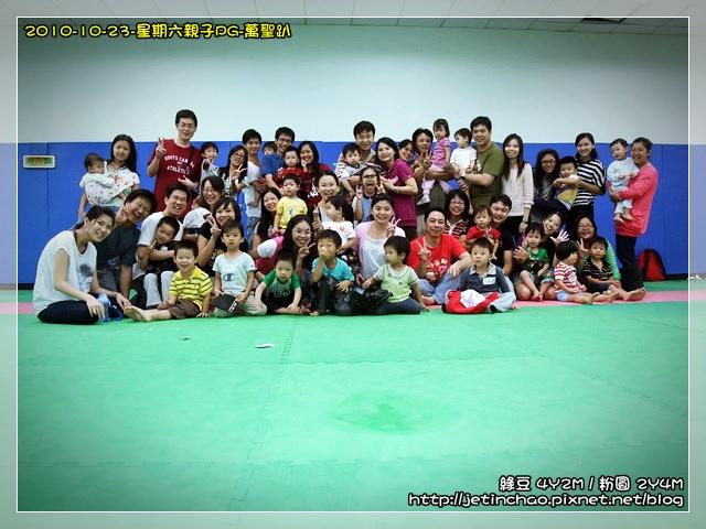 2010-10-23 上午 11-32-12.JPG