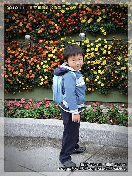 2010-11-18 上午 10-06-51.JPG