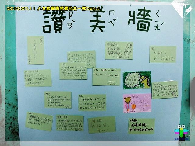 2010-7-11 下午 03-51-38.JPG