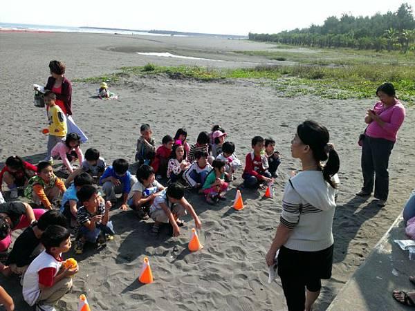 2012-11-09-13-45-40_photo