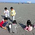 2012-11-09-13-50-59_photo