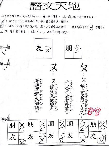 2012-11-12_01-27-57_399