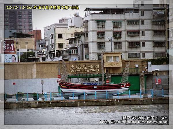 2010-10-26 下午 01-11-27.JPG
