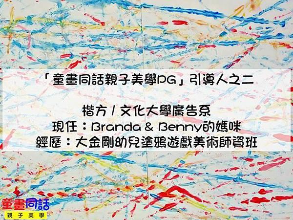 投影片15.JPG