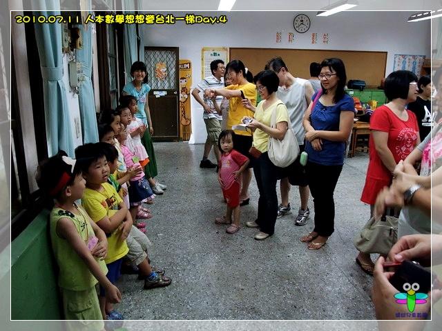 2010-7-11 下午 03-28-07.JPG