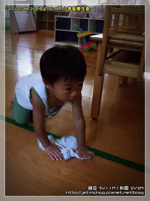 2010-8-20 下午 01-51-45.JPG