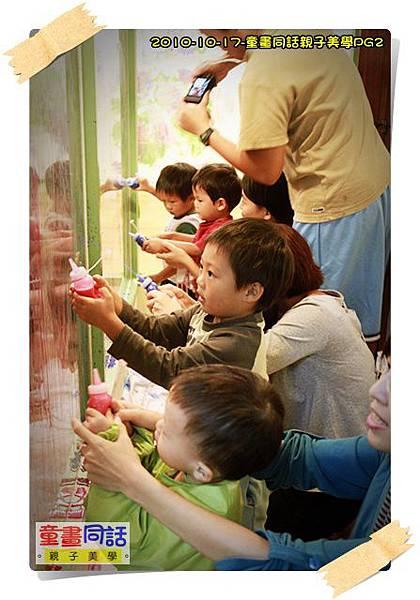 2010-10-17 下午 12-05-54.JPG