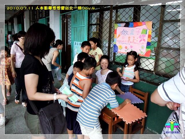 2010-7-11 下午 03-41-50.JPG