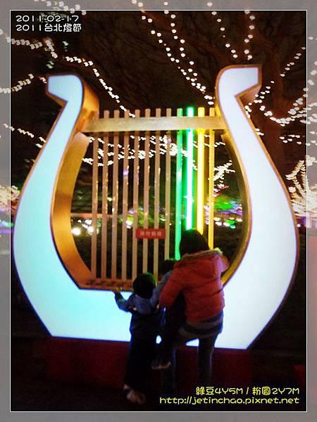 2011-2-17 下午 10-21-39.JPG