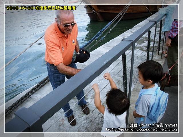 2010-9-20 上午 10-10-07.JPG