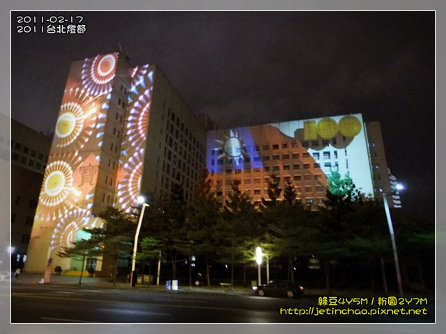 2011-2-17 下午 10-25-51.JPG