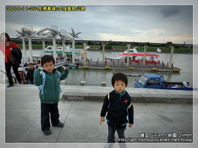 2010-11-24 下午 03-52-31.JPG