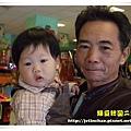 2009-1-28 下午 12-22-33.JPG
