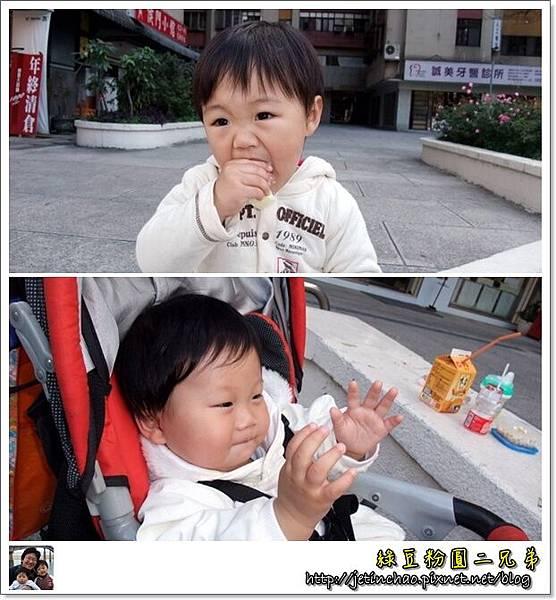 2009-2-18-野餐.jpg