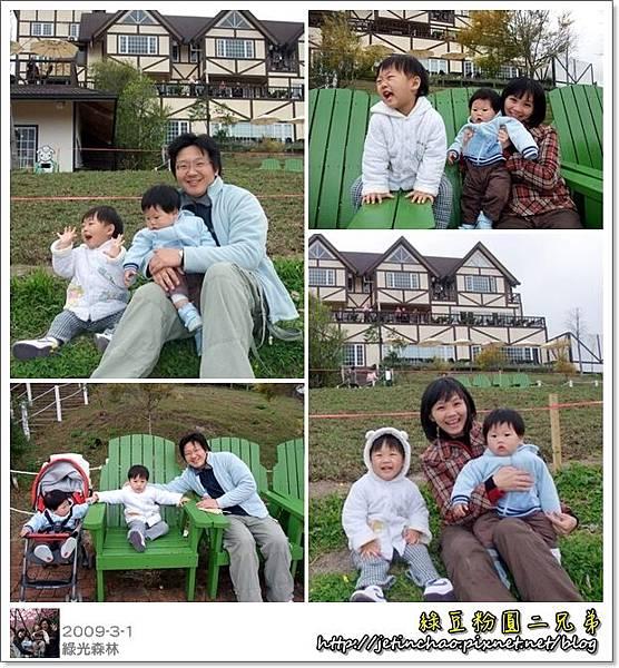 2009-3-1-9.jpg