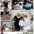 2009-3-1-10.jpg
