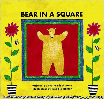 Bear_in_a_Square.jpg