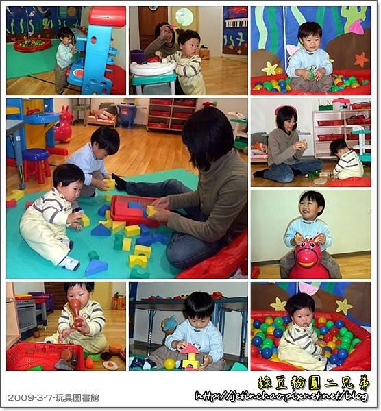 2009-3-7-1.jpg