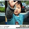 2009-3-27 下午 03-18-39.JPG