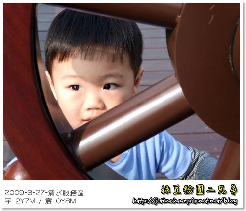 2009-3-27 下午 03-25-02.JPG