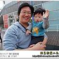 2009-3-27 下午 03-26-38.JPG