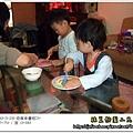 2009-3-28 上午 08-51-13.JPG