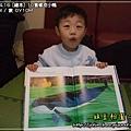 2009-4-16 下午 03-47-58.JPG