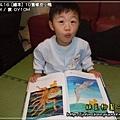 2009-4-16 下午 03-50-35.JPG