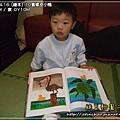 2009-4-16 下午 03-51-14.JPG