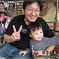 2008-12-13 下午 01-09-43.JPG