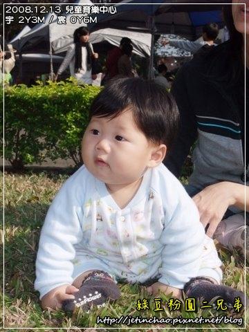 2008-12-13 下午 01-45-5.JPG