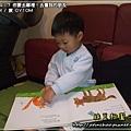 2009-4-17 下午 01-36-48.JPG
