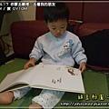 2009-4-17 下午 01-39-08.JPG