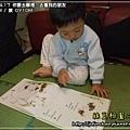 2009-4-17 下午 01-40-37.JPG