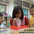 2009-4-28 下午 04-43-25.JPG
