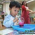 2009-4-28 下午 05-02-52.JPG