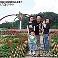 2009-4-29 下午 01-54-33.JPG