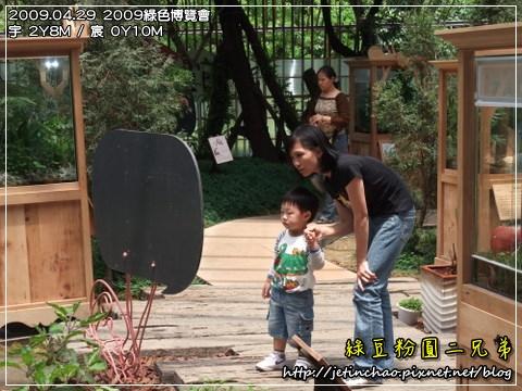 2009-4-29 下午 12-12-04.JPG