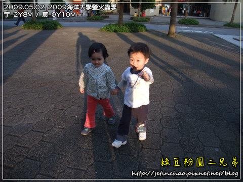2009-5-2 下午 05-37-05.JPG