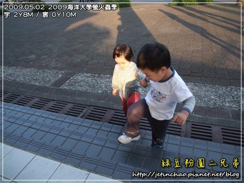 2009-5-2 下午 05-37-11.JPG