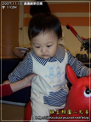 2007-11-10 下午 02-48-38.JPG
