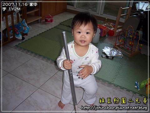 2007-11-16 上午 11-05-54.JPG