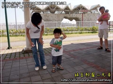 2009-5-9 下午 01-56-29.JPG