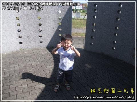 2009-5-9 下午 03-01-08.JPG