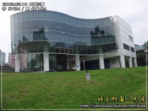 2009-5-10 下午 03-00-45.JPG